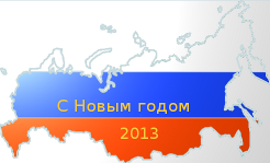 Russian Embassy  Holiday Schedule 2013